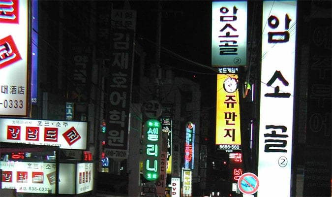 fluorescent signs
