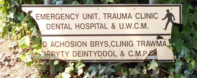 Heath hospital signage
