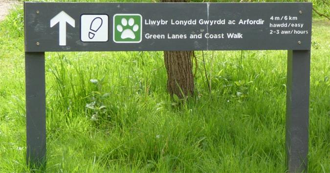 Park directions